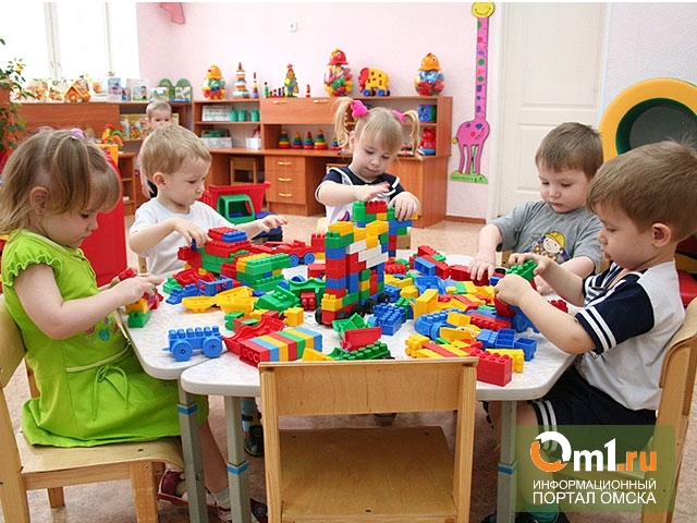 Омская область получит 825 миллионов на детсады из федерального бюджета