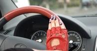 С омской автоледи требуют 60 тысяч рублей за девочку, пострадавшую в ДТП