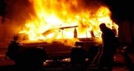 В Омске на Масленникова сгорел автомобиль