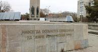 В Омске сошьют красное «Полотно Победы» и проведут флешмоб