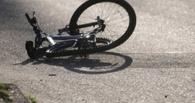 В Омске водитель сбил 12-летнего велосипедиста