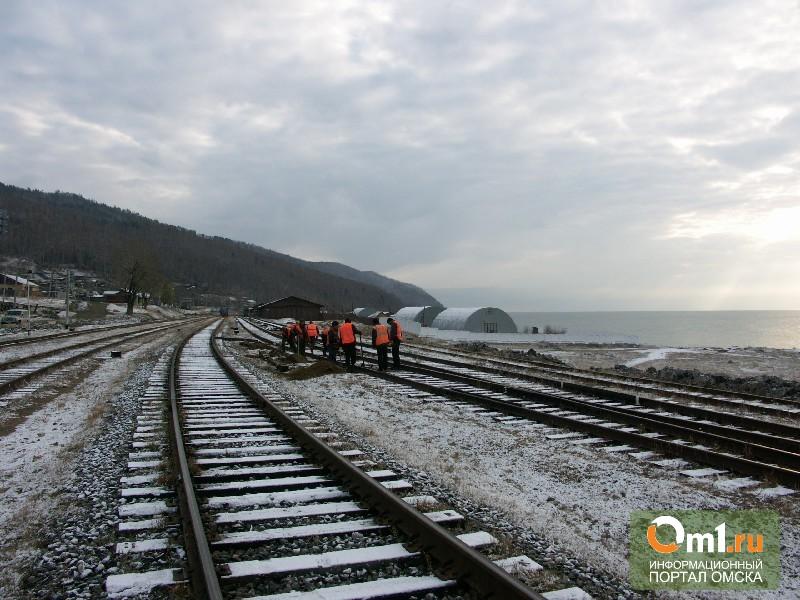 В Омской области отремонтируют железную дорогу
