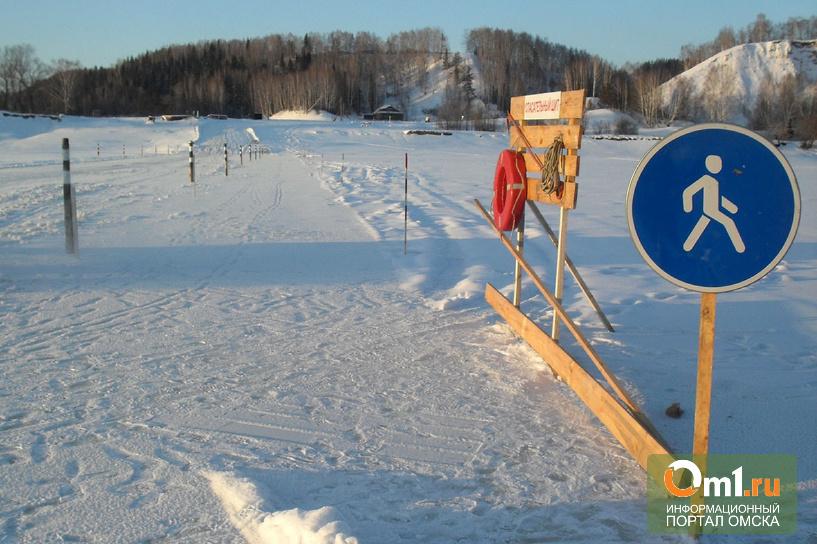 В Омской области ледовые переправы закроют только в конце марта