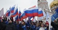Как прошел День народного единства в Омске: фоторепортаж с Соборной площади