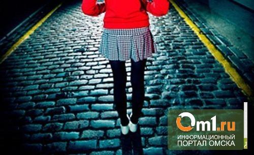 В Омской области пропала несовершеннолетняя девушка