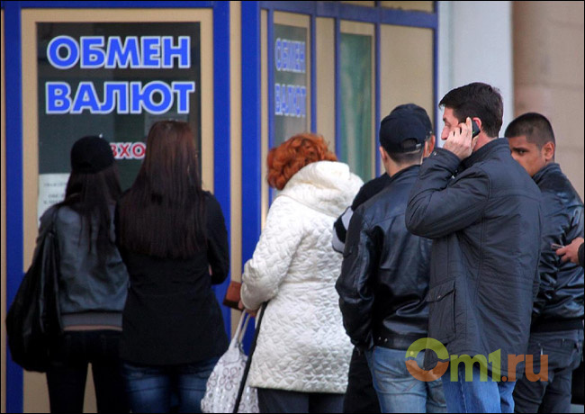Опрос: неменее 60 процентов граждан России необеспокоены колебаниями курса валют