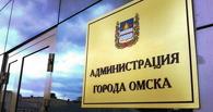 СМИ подбирают кандидатов на место сити-менеджера Омска