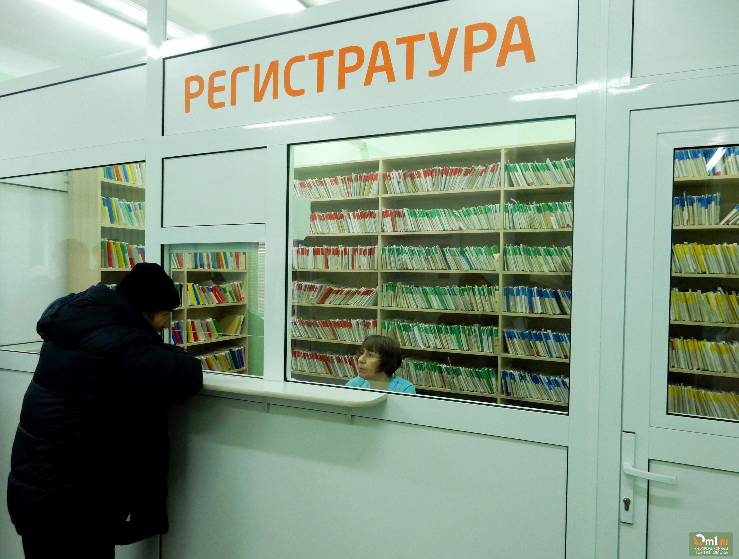Стоматологическая поликлиника 2 сургут комсомольский 22 запись на прием