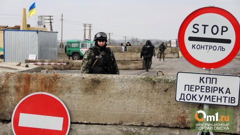 Украина решила полностью закрыть границу с Россией