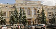 Российские банки потратили 75% средств господдержки в никуда