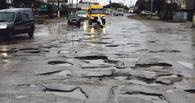 Омич разработал приложение для поиска дорог без ям
