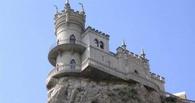 Омичам начали предлагать недвижимость в Крыму