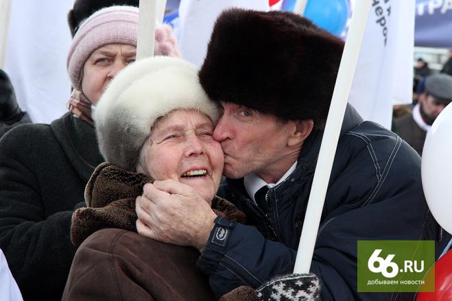 Владимир Путин поручил подробнее изучить вопрос о повышении пенсионного возраста