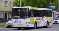 В Омске автобусы № 49, 58 и 178 временно изменят схему движения