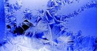 Холод и штиль: на этой неделе в Омск вернутся морозы