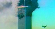 Нужен самолет и небоскреб. Американский бизнесмен повторит теракт 11 сентября