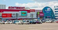 «Магнит» откроет в Омске новый гипермаркет, в котором не будет кассиров