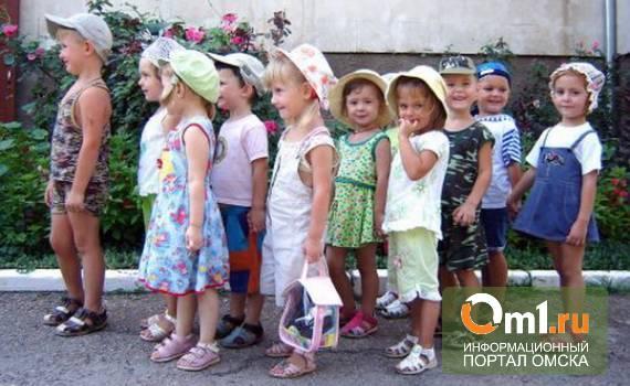 В Омске в бывшем корпусе института устроят детский сад