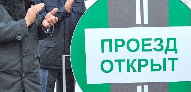 Сегодня, 24 сентября, открывают реконструированный Красноярский тракт