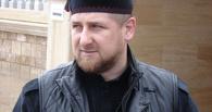 Собирает дань, содержит личную армию: «Открытая Россия» представила фильм о Рамзане Кадырове