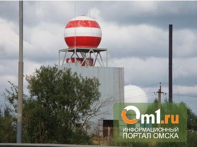 Омский Гидромет получит чувствительный радиолокатор для метеопрогнозов