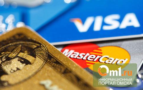 MasterCard приостанавливает работу с двумя российскими банками