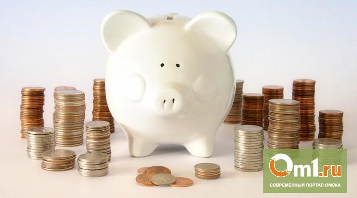 В бюджет Омска добавили денег на детский сад