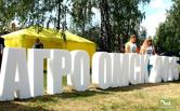 Состоялось торжественное открытие традиционной выставки «Агро-Омск-2015»