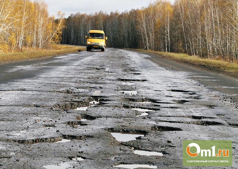 Прокуроры добились проведения ремонта дороги в Омской области