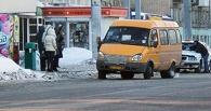 Омский маршрутчик развозил людей по чужим правам