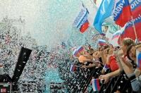 Страна сегодня отмечает День России. Немного о празднике