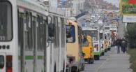 Департамент транспорта Омска попросил поднять тариф на проезд