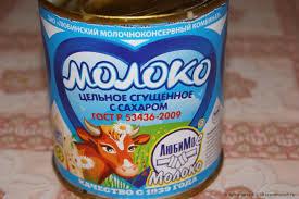 Монголы будут есть любинскую сгущенку и макароны «Добродея» из Омска