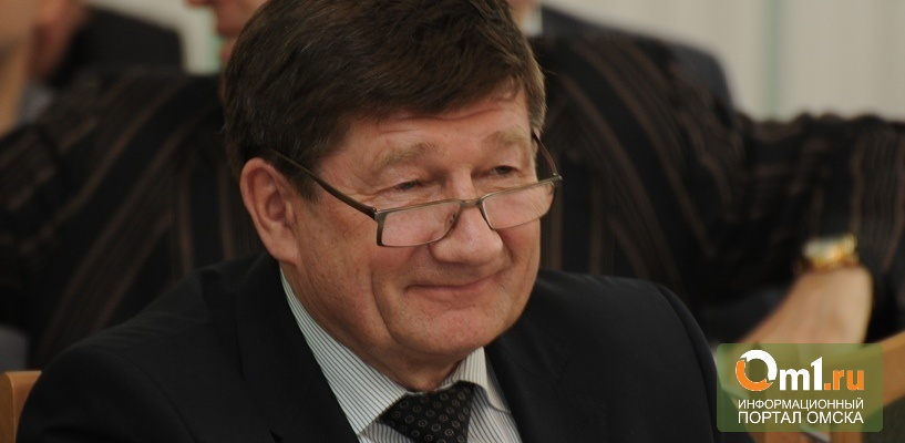 Доход мэра Омска в 2015 году составил 6,15 млн рублей