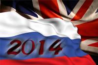 2014 год в России посвятят британской культуре
