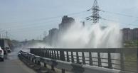 Горбатый мост в Омске оказался посреди «долины гейзеров»