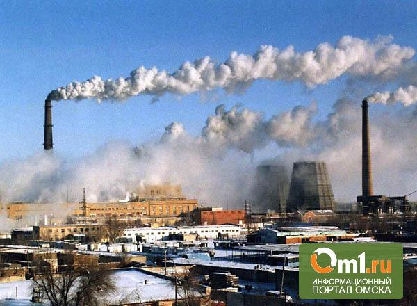 ТГК-11 оштрафовано на 204 тысячи за «черный снег» в Омске