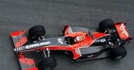 Российская команда «Формулы-1» выставит на Гран-при Сочи один болид