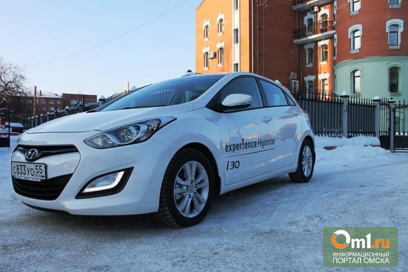Hyundai i30: Зачем платить больше?
