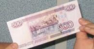 В Омске снова находят поддельные купюры номиналом 500 рублей