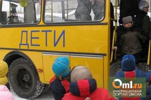 В Омске в аварию попал автобус с детьми