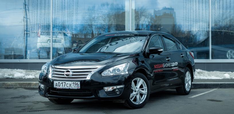 Teana — все: Nissan убирает седан с российского рынка и увольняет 500 человек