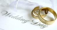 В Омске молодоженов обокрали прямо во время свадьбы