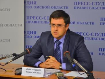 Омская служба занятости уже подготовилась к увольнениям сотрудников «Мостовика»
