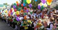 1 сентября в омские школы пошли 242 украинца