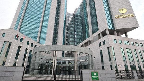 Филиалы Сбербанка в Омске будут работать даже по субботам и воскресеньям