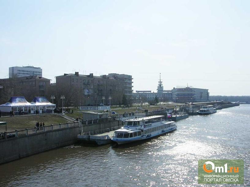 В Омске объявлена дата открытия навигации для маломерных судов
