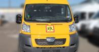 В Омской области чуть не разобрали на запчасти школьный микроавтобус