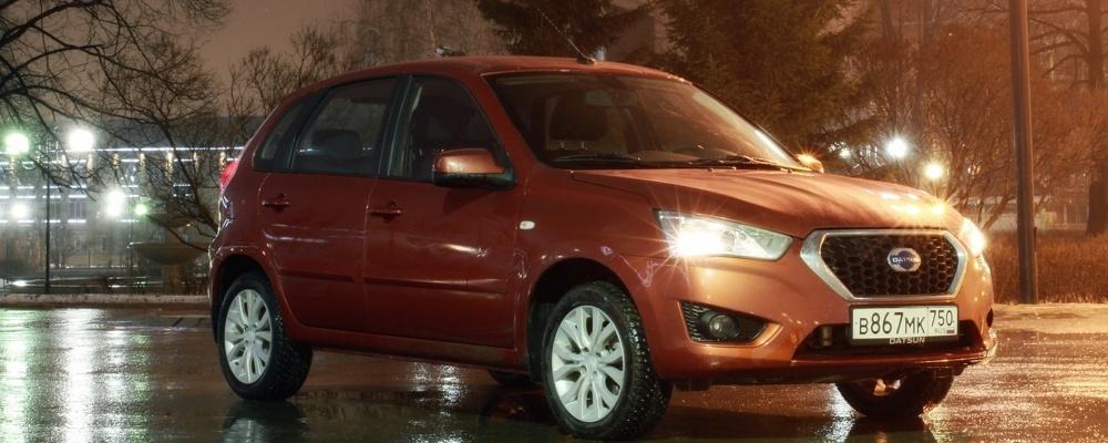 Бюджетность наоборот: сколько стоит владение Datsun mi-Do?