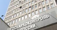 В Омске распространителя «спайса» приговорили к 10 годам колонии строгого режима